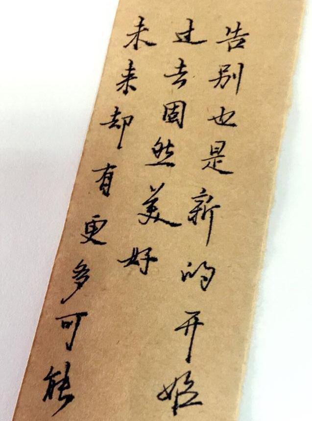 """""""女神""""迪丽热巴的书法细腻儒雅,隽秀大气,惊艳了书法圈娱乐圈(迪丽热巴写毛笔字)"""