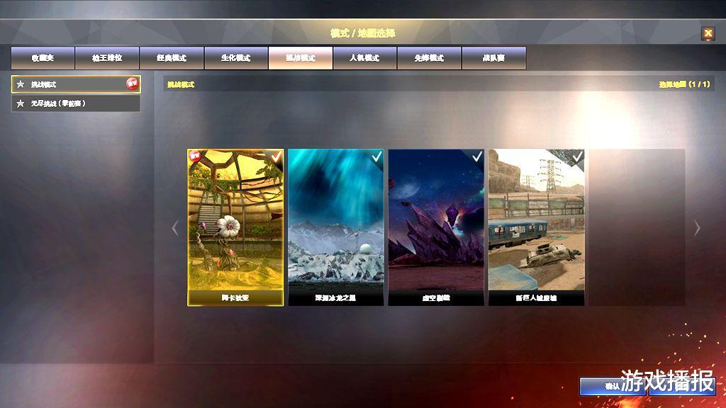 CF:新版本排位战匹配与组队玩法,可以自己选队友!