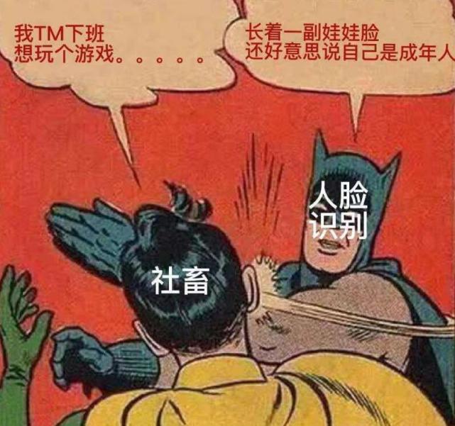 """《【煜星登陆地址】冒充大人熬夜玩游戏?企鹅上线""""零点巡航"""",王者荣耀首当其冲》"""