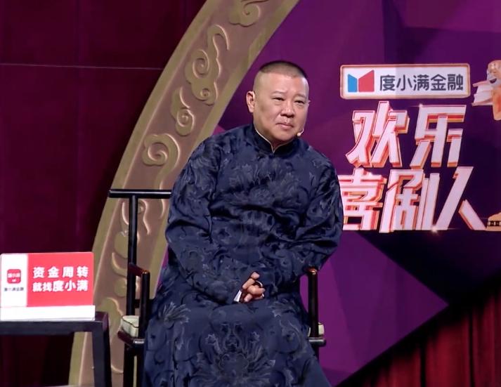 刘维说我不配参加总决赛,《喜剧人》最后一块遮羞布被扯下