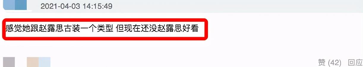 85花最新路透,杨幂开心吃毛豆,刘亦菲换成细眉跟景甜有点像哎