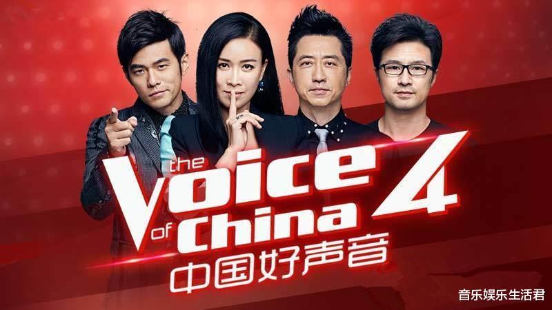《中国好声音》导师成谜:邓紫棋可能性有多大,最后一位导师会是谁