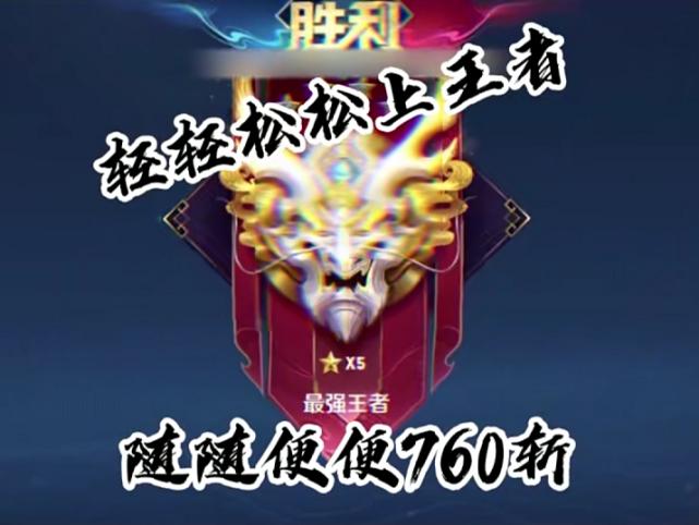 《【煜星娱乐app登录】杨幂五五开黑节直播,九天狐直接一天击杀760人头,加入杨幂阵容》