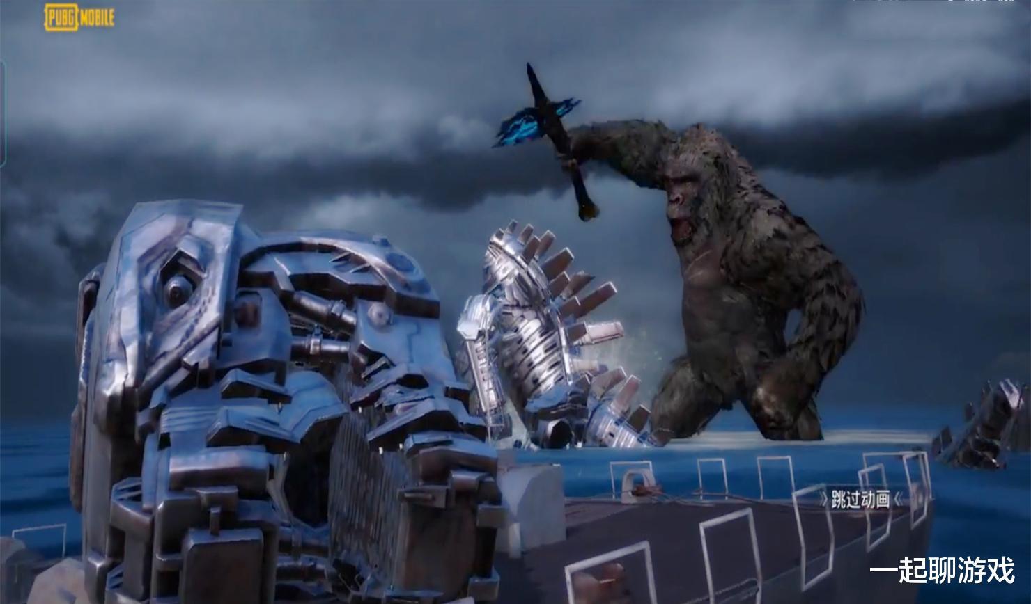 """《【合盈国际公司】""""吃鸡""""玩家与2个怪兽组队,坐直升飞机、手持加特林,打Boss!》"""