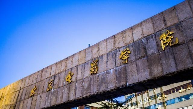 苏州新建电影学院,与北京电影学院掰手腕,服不服?