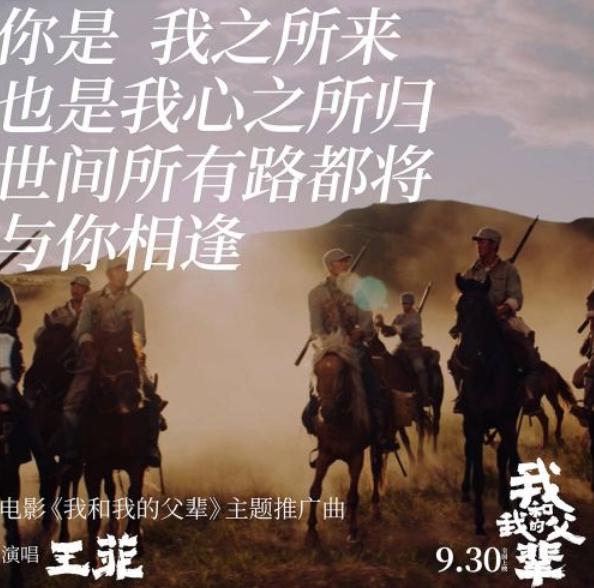 王菲新歌《如愿》上线!歌词写得真好听,网友:听一遍就记住旋律