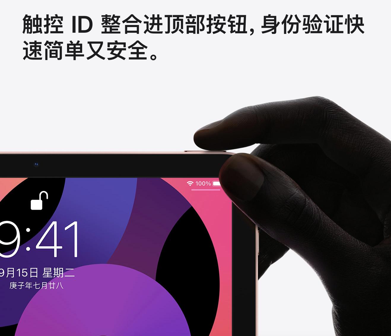 外媒曝光新iPadmini6照片,搭载屏下指纹和挖孔屏 数码科技 第1张