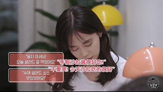 一集就炸,这是我看过最「缺德」的恋爱综艺_明星的娱乐新闻