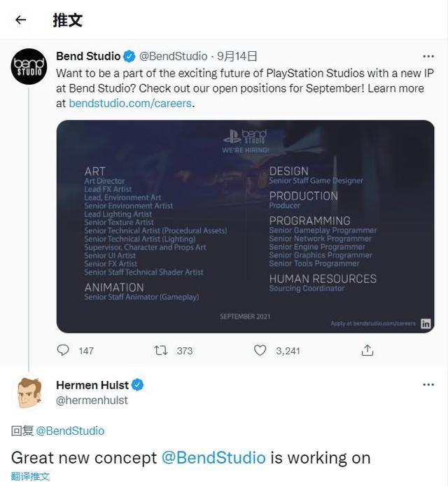 《【煜星测速注册】PS工作室主管:《往日不再》开发商正在制作重量级新内容》