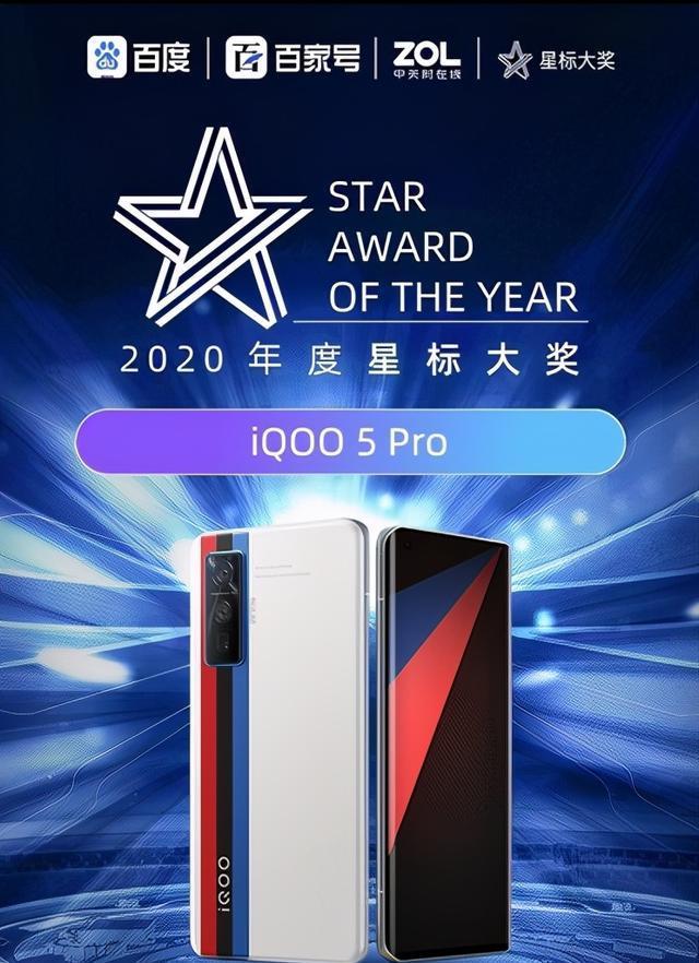 智见未来2020年度星标大奖评选华为Mate40Pro 数码科技 第3张