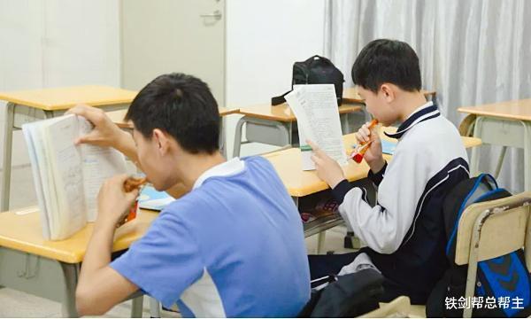 学生带的吃的在黉舍丧失怎样办?
