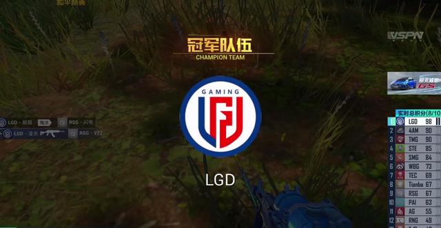 《【合盈国际品牌】斗鱼PEL:LGD决赛圈天命地形,满编队成功吃鸡,suki打的真太勇了》