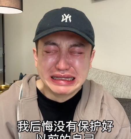 男网红整容变毁容,术后哭诉自己变老20岁,网友:前后对比没法看