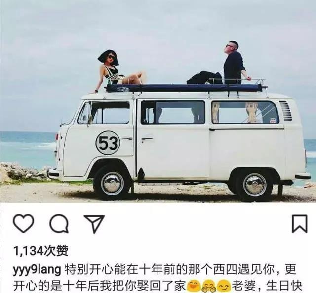 娱乐明星新闻_《德云社》的嫂子们,虽然人不在江湖,但江湖总有她们的传说