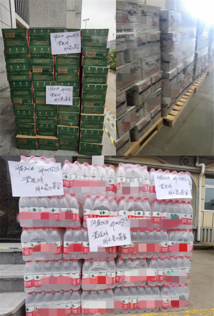 明星物资纷纷捐赠到河南,黄晓明20万瓶水,张艺兴百万物资满地