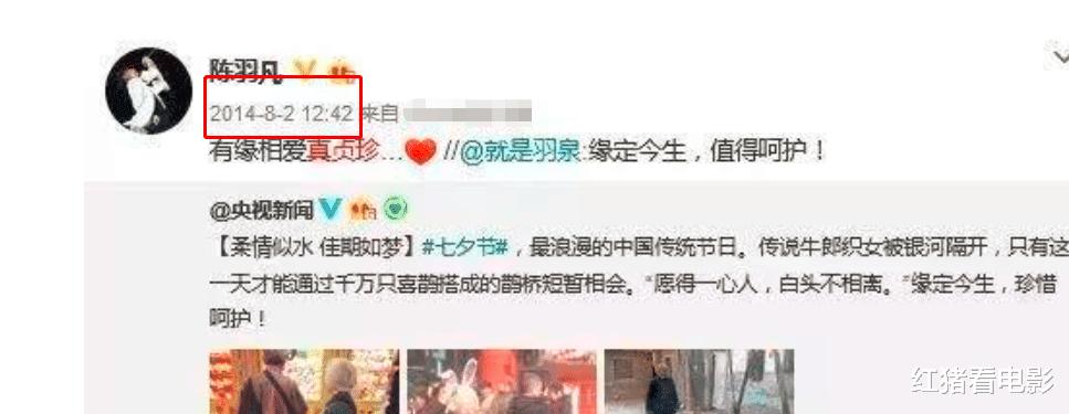 """冯绍峰和赵丽颖的""""大瓜"""",撕开了娱乐圈""""假面夫妻""""的遮羞布?"""