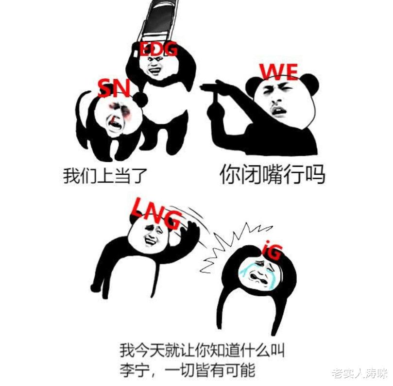 """《【煜星在线娱乐】VN操作不输UZI,率队摧毁IG晋级梦,昔日顶级AD沦为""""LDL通天代""""》"""