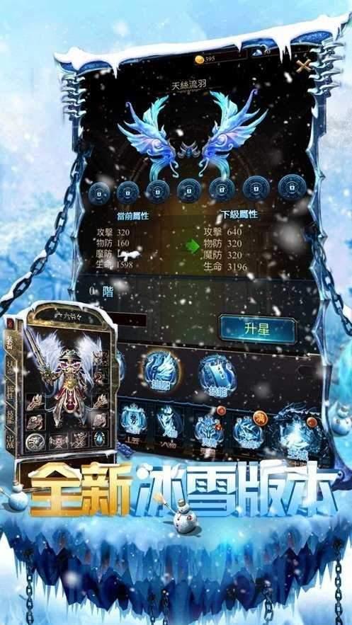 游昕网络公司私服冰雪三职业
