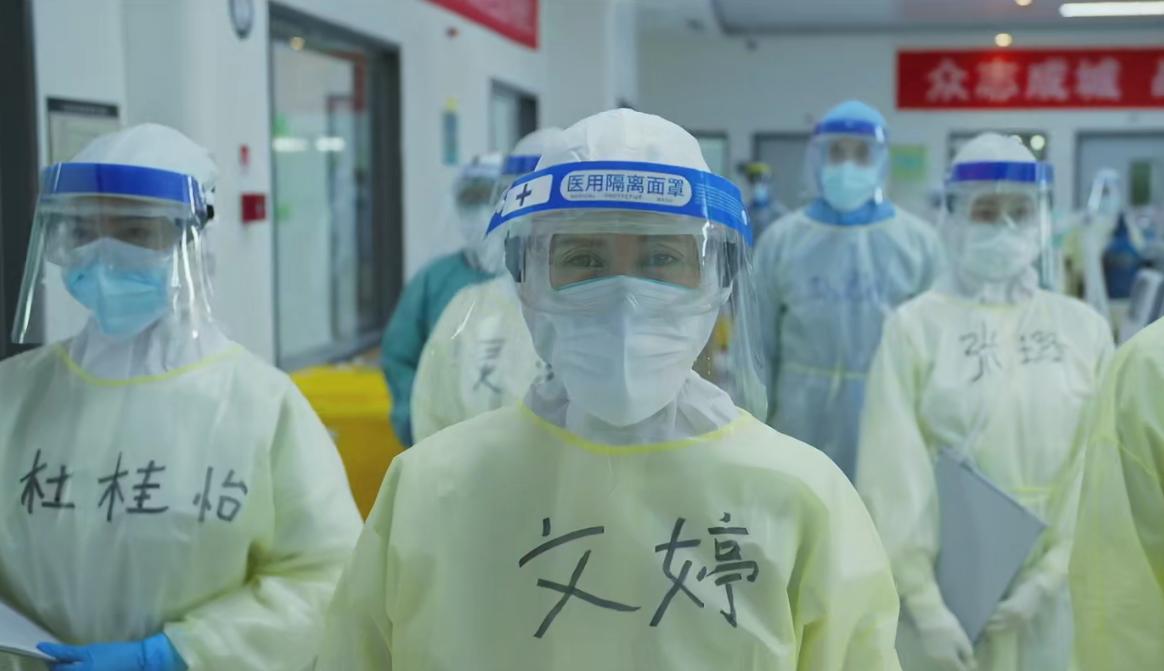 """新闻娱乐_为什么我们要去看《中国医生》?由于我们要致敬这群""""可爱的人"""""""