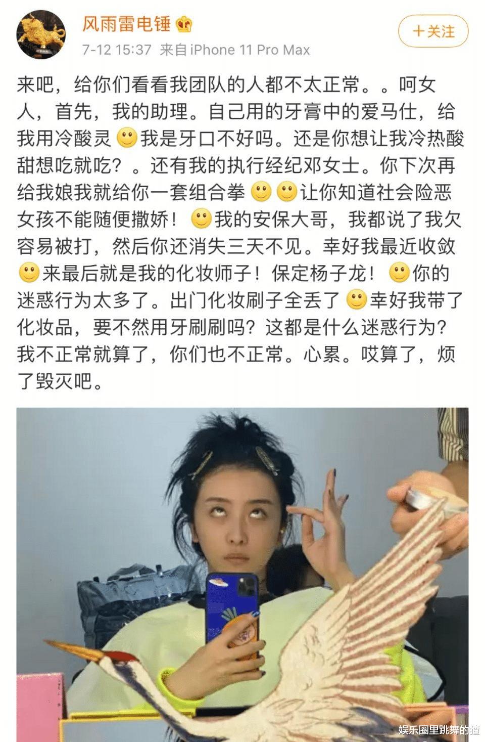 王源后,又一顶流女偶像吸烟被拍,姿势自在熟练,网友:老烟枪了