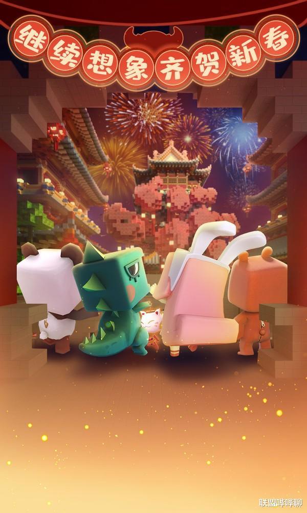 《【煜星娱乐登陆注册】迷你世界对玩家们有多好?免费玩家玩到爽,氪金玩家直接白嫖》