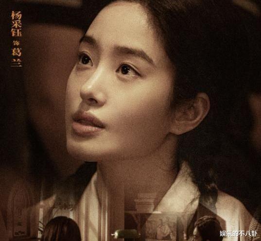 赵丽颖离婚,炸开娱乐圈,王俊凯这下该哭了