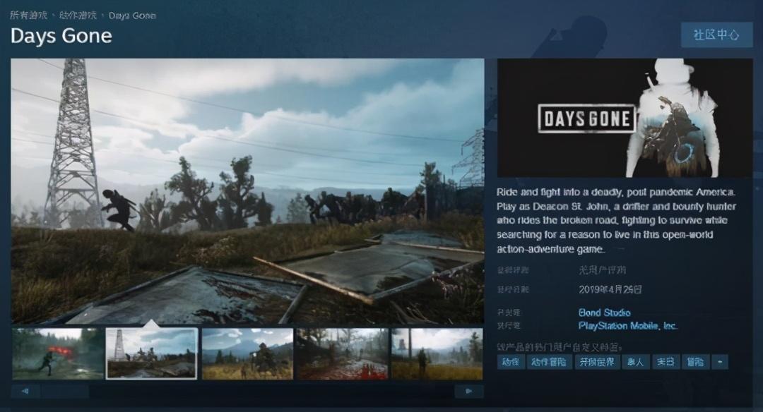 《【煜星账号注册】为捞更多钱,PS独占老游戏纷纷上架Steam,玩家们却不干了?》