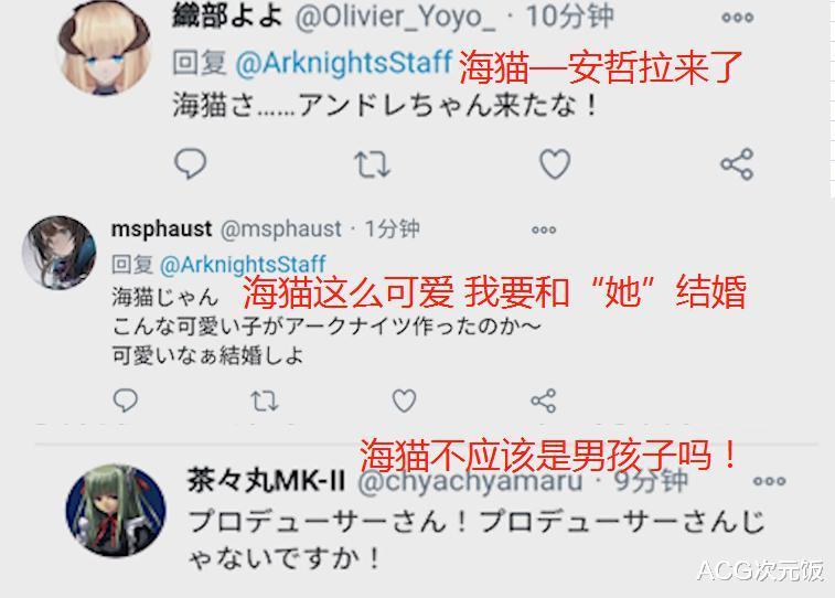《【煜星在线注册】明日方舟外服夏活复刻,安哲拉COS再被提及,日本玩家调侃海猫实装》
