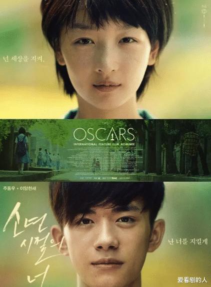 《少年的你》将于4月22日在韩国重映,昔日配角因《山河令》大火