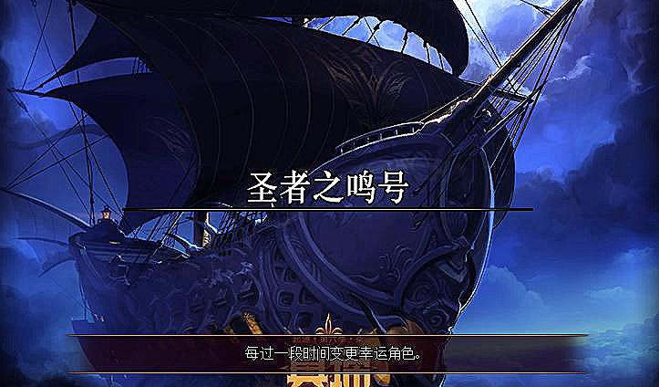 """《【煜星在线注册】DNF:2月全职业""""排行榜"""",奶爸跌至第5,新幻神再次诞生》"""