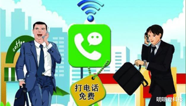 三大运营商欲用短信反击微信,目前时机似乎开始成熟