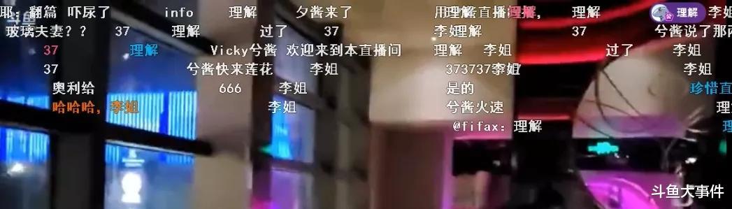 《【煜星娱乐注册官网】远洋君直播间差点被永封,女嘉宾酒后上头险些自爆!》