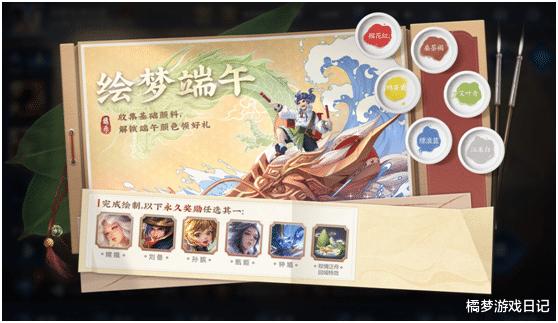 王者荣耀:10号7大内容更新,4英雄调整,电玩小子星元上线