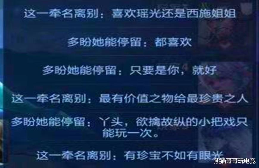 《【煜星手机版登录地址】王者荣耀:小伙被队友撩的心动不已,正想处cp才发现对方也是男人》