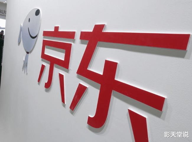 """刘强东还有3大""""王牌?一旦上市,或将超越马化腾成为首富 好物资讯 第3张"""