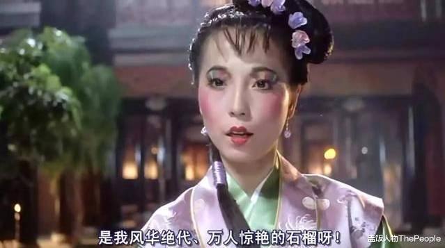 """恋过林正英、终嫁富豪被宠17年,""""石榴姐""""可得注意身体啊"""