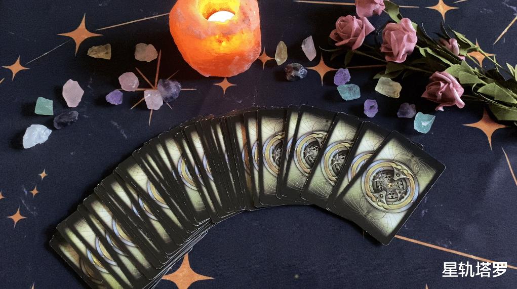 星軌塔羅:巨蟹座秋季運勢,敞開心扉去交往,開心一些輕松一些