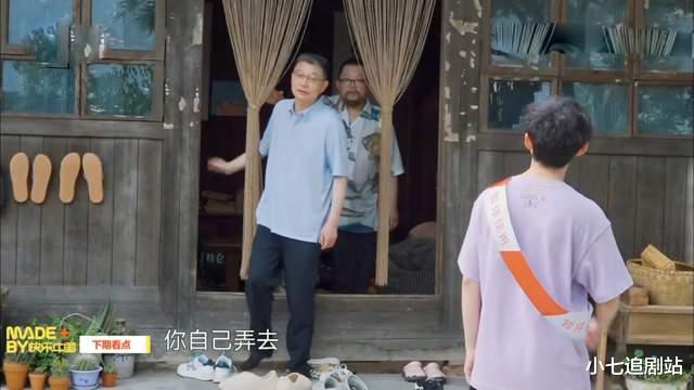 娱乐新闻腾讯_《憧憬的生涯》下期收视要爆,来了5小我私人,刘晓邑回归,另有黄渤