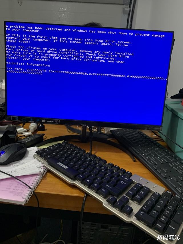 我头都大了,上门修电脑碰到如许的人该怎样办?不给钱请求还多!