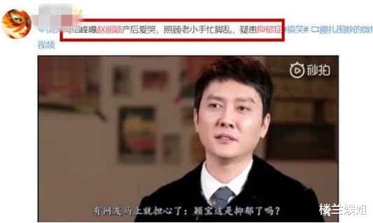 """赵丽颖离婚揭开85花人生""""悲哀"""":女强人和小女人谁才能收获幸福?"""