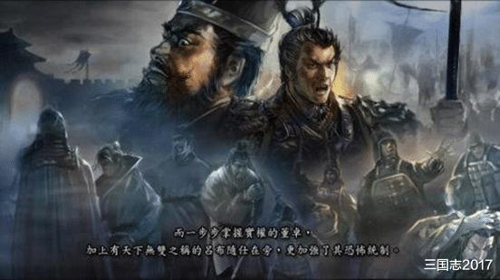 《【煜星娱乐注册官网】历史上长相俊美的四大武将,在三国志11,却沦为魅力极低的丑八怪》