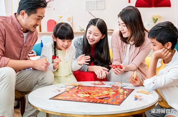 《【手机煜星注册】异地新年也精彩,桌游伴你过大年!》