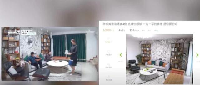 咸素媛录节目租住豪宅,老公富二代身份作假,道歉后选择退出节目