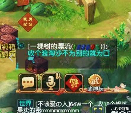 《【煜星app注册】梦幻西游:梦幻第一名人是来自老君阁的他,神豪砸一个亿也追不上》