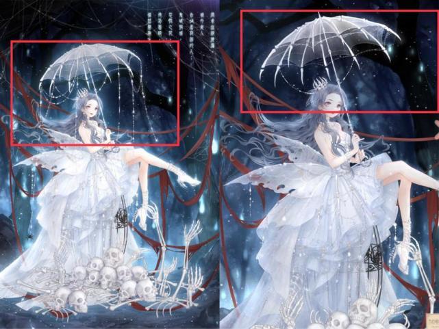《【煜星登陆注册】奇迹暖暖:叠纸又暗改?白骨夫人的银链神秘消失,或许是集体卡BUG》