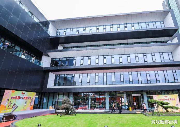 《【煜星登陆注册】《劲舞团》运营商久游网络搬家到新总部大楼,已成立18年》