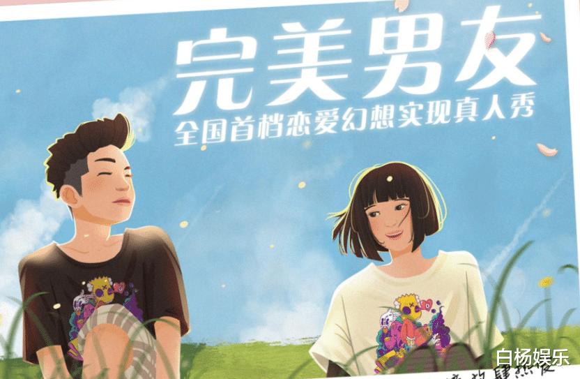 首档恋爱幻想真人秀来袭,赵小棠侯明昊加盟,看见金晨不淡定了!