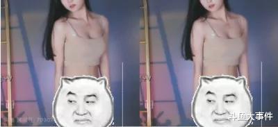 """斗鱼平台影子舞创始人女主播直播间出现""""直播事故"""",直播间当场被封!"""