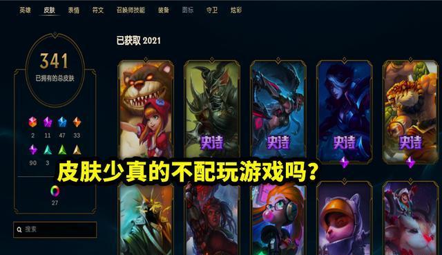 """《【煜星娱乐集团】LOL:原来""""RMB""""玩家是这样上分的,果然贫穷限制了我的想象力》"""