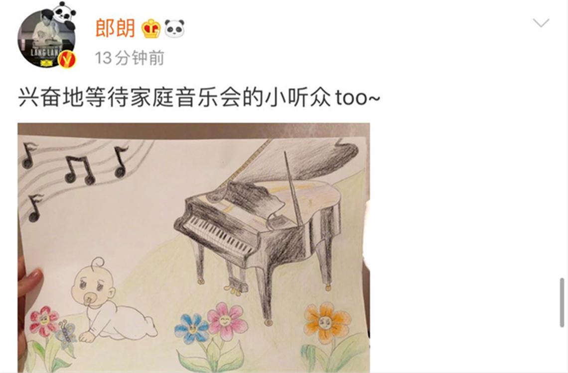 郎郎吉娜喜得贵子,网友在线送祝福:家庭音乐会多了一名小听众